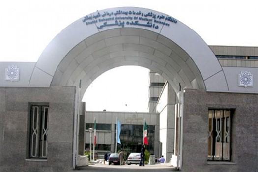 استقرار ۱۵۲ مرکز رشد و تحقیقاتی در دانشگاه علوم پزشکی شهید بهشتی