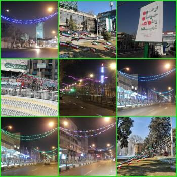 فـضاسازی میادین و معابر قلب پایتخت به مناسبت ایام دهه مبارک فجر