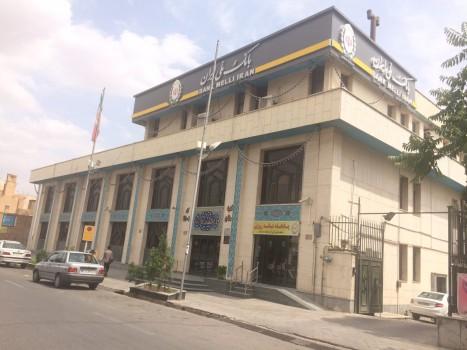 خدمت ویژه به نابینایان در دو شعبه جدید بانک ملی