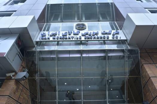 بورس کالا ملزم به اجرای قوانین ابلاغی سازمان بورس
