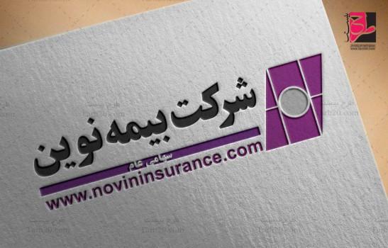 بیمه نوین در «جشنواره پائیزه» خدمات ویژه ارائه میدهد