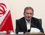 جهانگیری بر به کارگیری تمام امکانات برای رسیدگی به مصدومان زلزله بوشهر تاکید کرد
