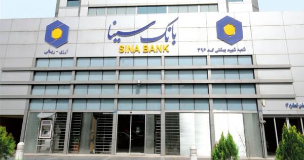 سرپرست اداره روابط عمومی بانک سینا معرفی شد