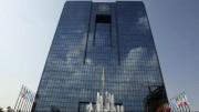 آخرین مهلت ثبت تقاضای تأسیس شرکتهای اعتبارسنجی؛ پایان شهریور