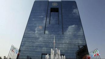 ابراز تاسف و اعتراض بانک مرکزی از اظهارات سخنگوی قوه قضائیه درباره ابربدهکاران بانکی