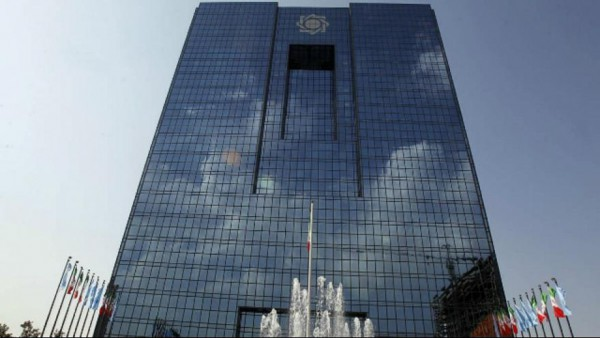 واکنش هیات عامل بانک مرکزی به تصویب کلیات طرح استقلال این بانک