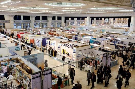 برگزاری ۱۲۰ نمایشگاه در سال آینده برنامهریزی شده است