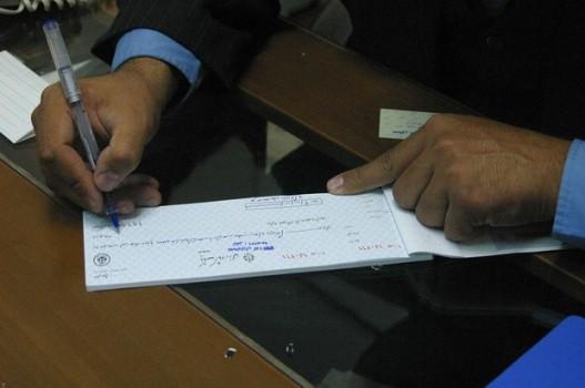 ثبت چک در صیاد