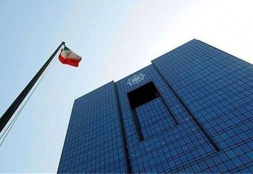 تدبیر دولت و بانک مرکزی برای کنترل رشد نقدینگی