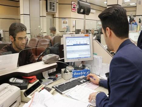 اعلام ساعت کاری بانکها و مؤسسات اعتباری در ایام نوروز
