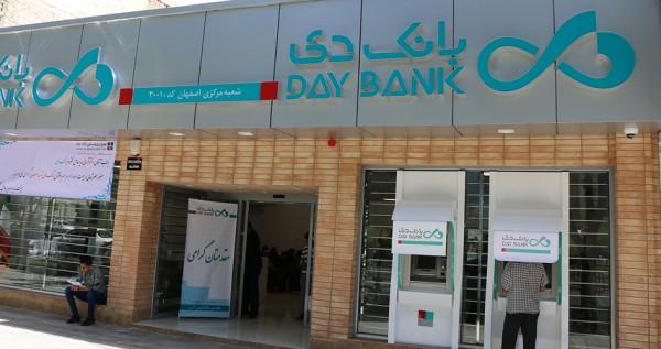 کاهش ۳۷ درصدی زیان انباشته در بانک دی