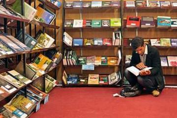 تازهترین مصوبات هیات انتخاب و خرید کتاب