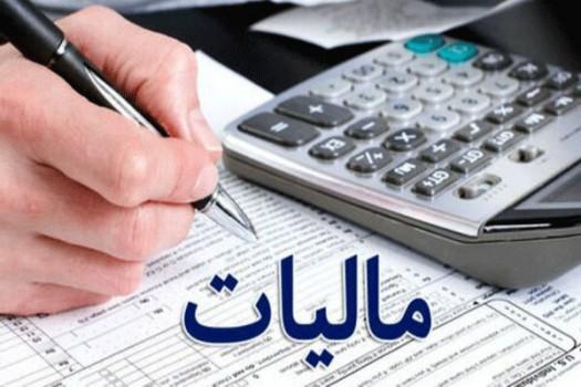از ارائه اظهارنامه مالیاتی جا نمانید!