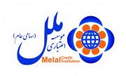 ارائه خدمات چکهای صیادی ازطریق نرمافزارهای موسسه ملل