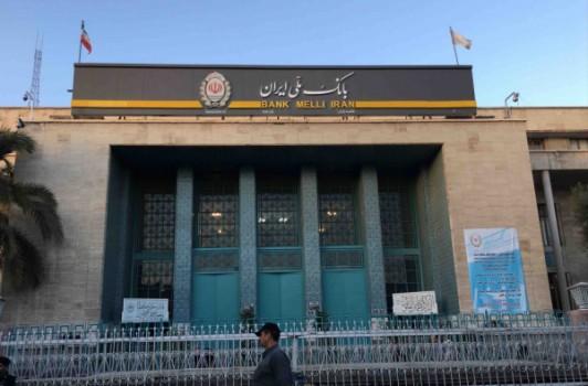 هشدار بانک ملی ایران نسبت به سوء استفاده بانکی از طریق نشانیهای جعلی اینترنتی