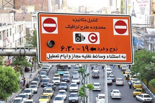 لغو طرح ترافیک تهران از ۵ اردیبهشت