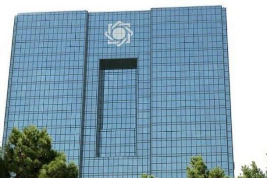 چهار بانک ۱۲ هزار میلیارد ریال اوراق بدهی خریداری کردند