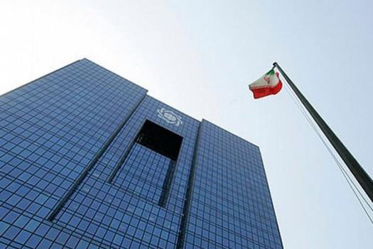 واکنش بانک مرکزی به انتشار خبر بازداشت یکی از مدیران سابق بخش ارزی این بانک