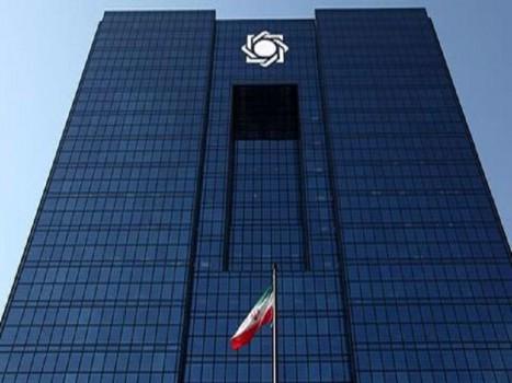 نشست «گروه۲۴» برای بررسی اقتصاد جهانی به ریاست ایران فردا برگزار میشود