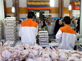 توزیع ۱۰ تُن مرغ کیلویی ۲۵ هزار تومان در تهران