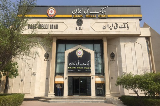 بازنگری در سیاستهای اعتباری بانک ملی ایران