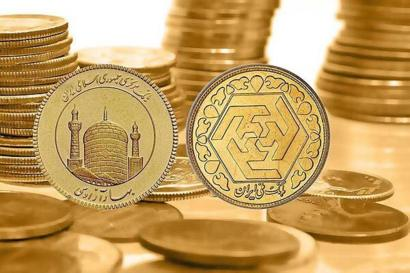 قیمت سکه ٢٠ آبان ٩٩ به ۱۳میلیون و ۳۵۰ هزار تومان رسید