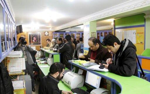 خدماتی که به دلیل عدم اصلاح کارمزد بانکی به مردم ارائه نمیشود