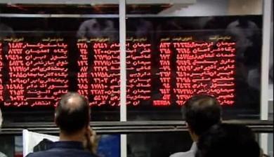روند مثبت معاملات بورس با واریز منابع مالی جدید