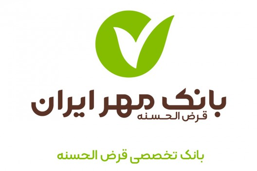 تقدیر مدیرعامل سازمان تاکسیرانی از بانک مهر ایران
