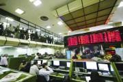 تغییر دامنه نوسان در بازار سرمایه از ۲۵ بهمن
