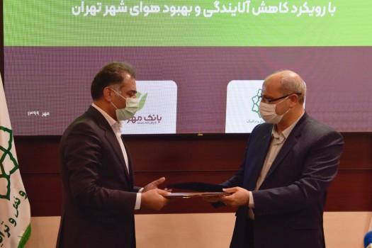 بانک مهر ایران به رانندگان تاکسی تسهیلات قرضالحسنه پرداخت میکند