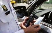 جریمه ۶۲۰ هزار تهرانی در طرح منع تردد شبانه