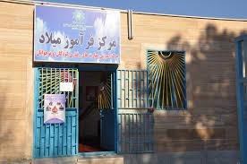 راهاندازی مرکز فرآموز و آموزشهای شهروندی در منطقه ۷