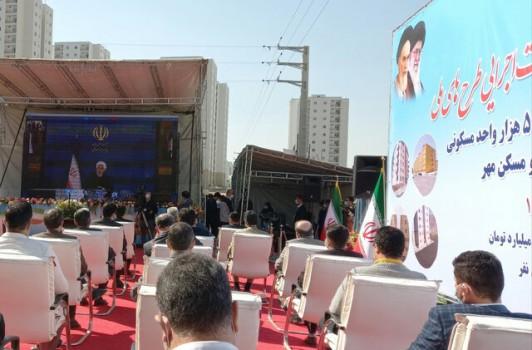 افتتاح نخستین واحدهای مسکن ملی
