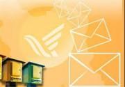 دریافت گواهینامه استاندارد توسط صنعت پست