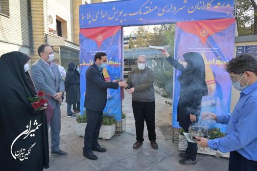 کارکنان بهبود یافته کرونا شهرداری منطقه یک به پویش اهدای پلاسما پیوستند
