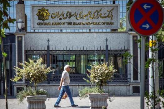 موافقت بانک مرکزی با تزریق ۲۶۰۰ میلیارد تومان نقدینگی به بانک ها