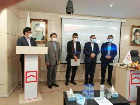 معرفی مدیر جدید شعب بانک مسکن استان کهگیلویه و بویراحمد