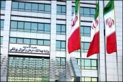 بهرهگیری مناسب از ظرفیتهای طب ایرانی، دغدغه وزارت بهداشت است
