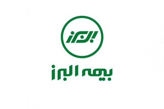 قرعهکشی جشنواره همراهان ماندگار بیمه البرز برگزار میشود