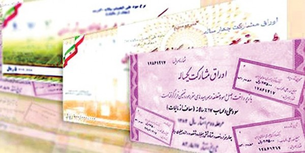 اوراق مالی اسلامی تا پایان آذرماه منتشر میشود