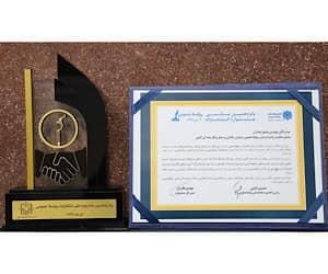 کسب رتبه برتر روابط عمومی سازمان راهداری در پانزدهمین جشنواره ملی انتشارات