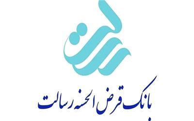 بانک قرض الحسنه رسالت به مجمع مینشیند