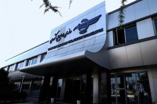 سازمان هواپیمایی صدور مجوز ایرتاکسی در فرودگاه امام را تکذیب کرد