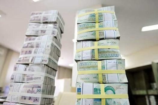امروز، آخرین مهلت تقاضای تسویه بدهی بانکی