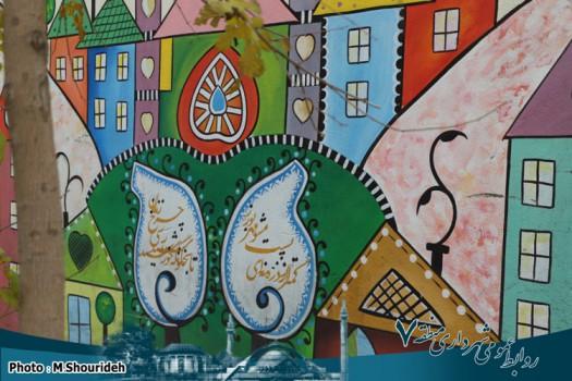 اجرای نقاشیهای گرافیکی چشم نواز بر جداره معابر منطقه ۷