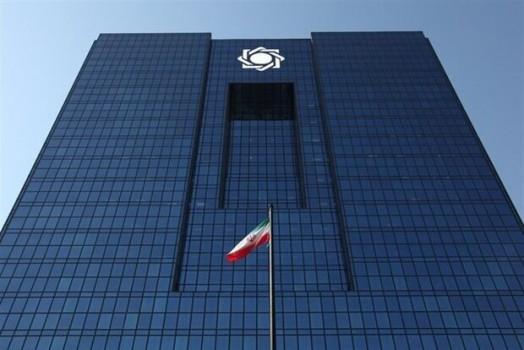 بانکها باید نسخهای از قرارداد تسهیلات را به وامگیرندگان بدهند