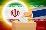 انتخابات ۲۸ خردادماه بهطور قطع در موعد مقرر برگزار میشود