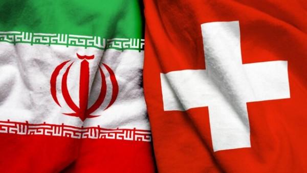 درخواست سوئیس برای گسترش سرمایهگذاری در ایران