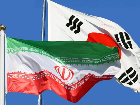 رسانه کرهای از توافق تهران و سئول برای آزادسازی دارایی ایران خبر داد